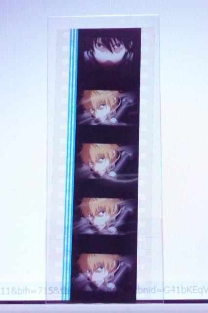 ブレイクブレイド4巻フィルム