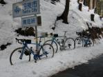 青垣峠のバイクスタンド