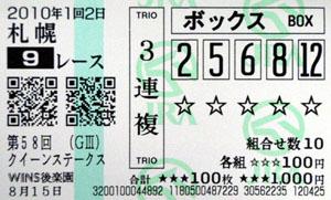 100102sap09R02.jpg