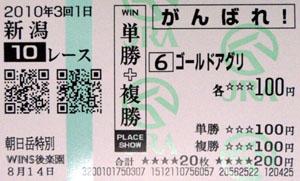 100301nii10R01.jpg