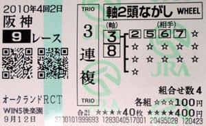 100402han09R.jpg