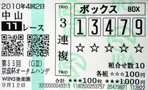 100402nak11R.jpg