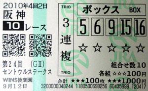 100912_h1001.jpg