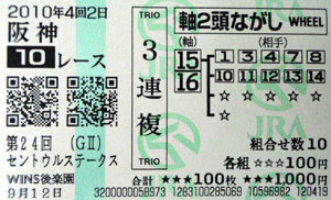 100912_h1002.jpg