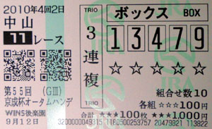 100912_n1101.jpg