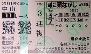 100912_n1102.jpg