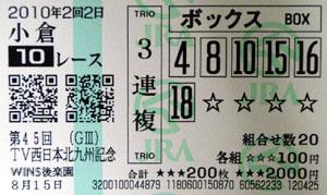 2010_k10_1.jpg