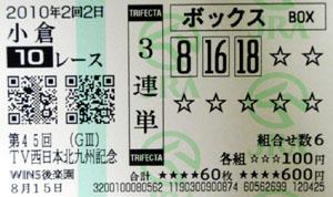 2010_k10_2.jpg