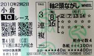 2010_k10_3.jpg