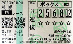 2010_s09_1.jpg