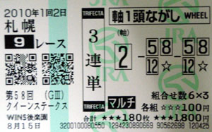 2010_s09_3.jpg