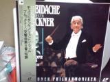 Bruckner Sym.8(LP)