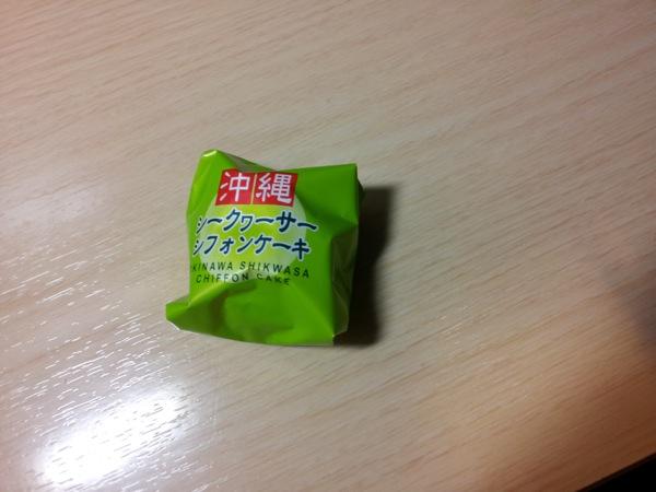 1_20110918173358.jpg