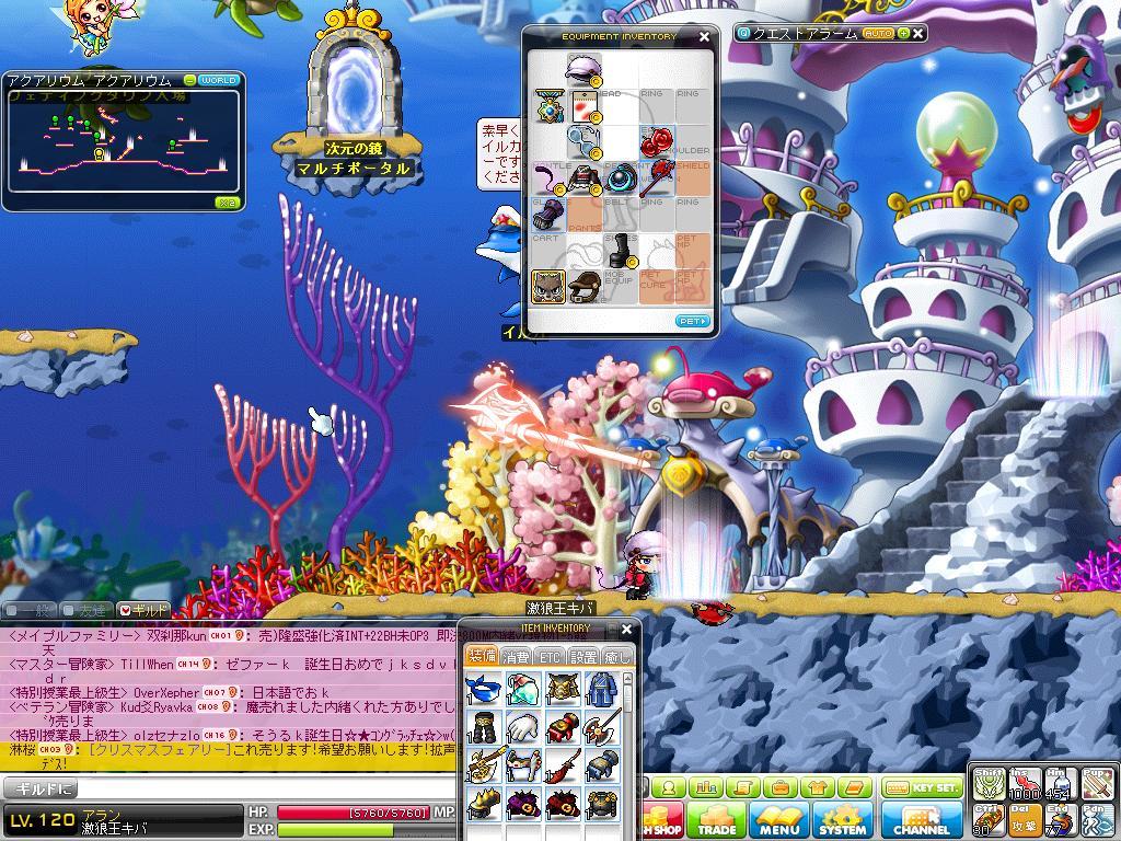 Maple110121_222120.jpg