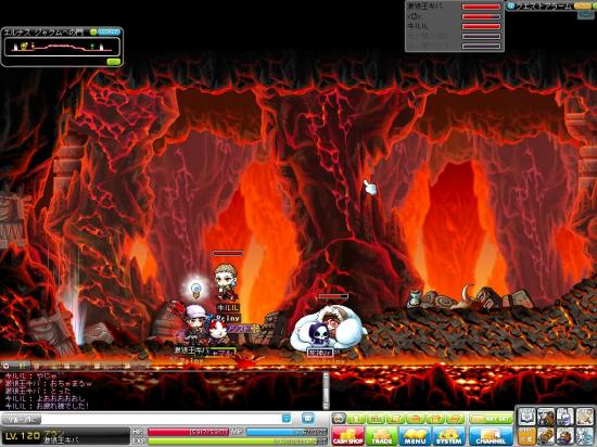 Maple110211_203627_convert_20110211210624.jpg