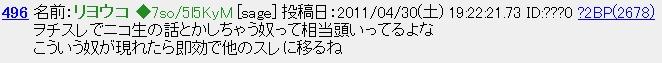 2011y04m30d_202641093.jpg