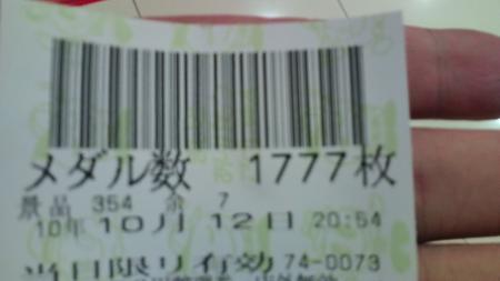 001_convert_20101012224910.jpg