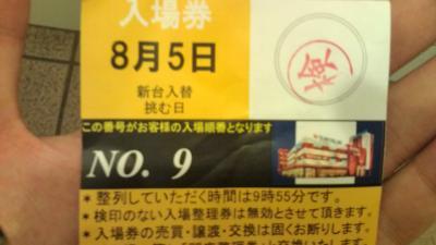 003_convert_20100805224340.jpg