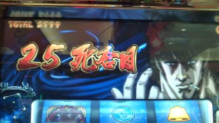 004_convert_20100922225032.jpg