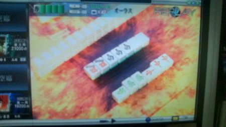 F1010140_convert_20101031190052.jpg