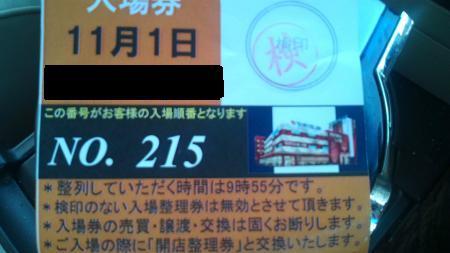F1010157_.jpg