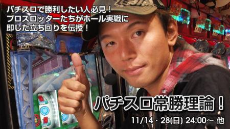 key_joushou_large_convert_20101126212342.jpg