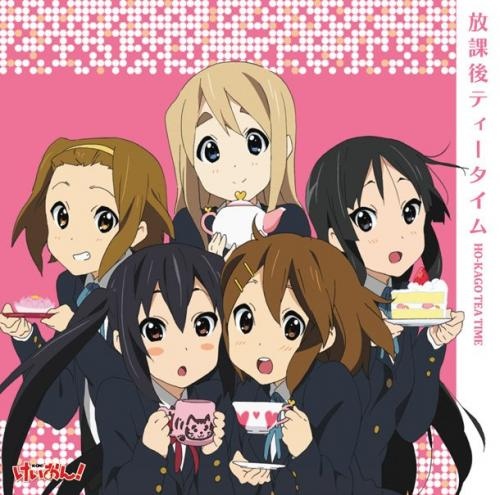 news_large_keion_teatime_al_convert_20101019233426.jpg