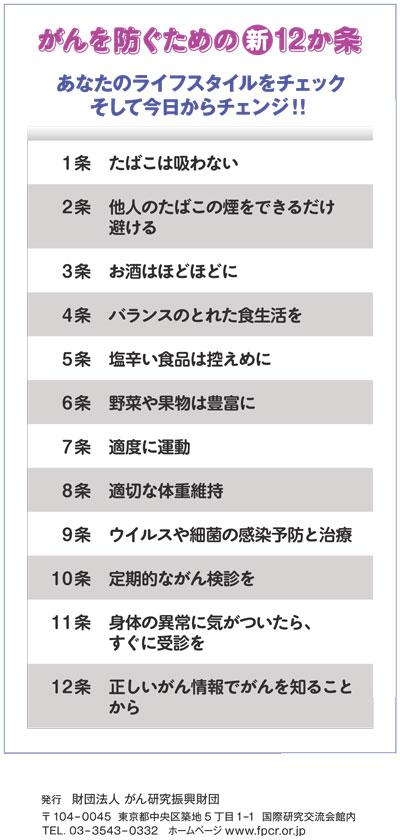 12kajou-9.jpg