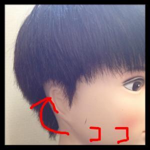 ケータイの画像+991_convert_20130223230237