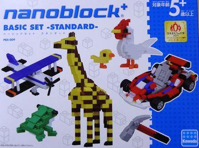 ナノブロックプラス基本セット