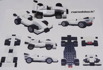 ナノブロックプラス作例シート1400
