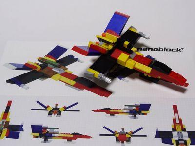 ナノブロックプラス作例シートB1400