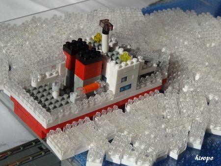 nano砕氷船B450