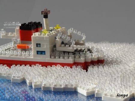nano砕氷船C450