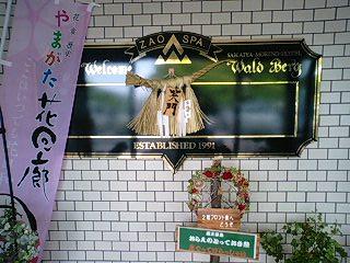 ヴぁると (4)