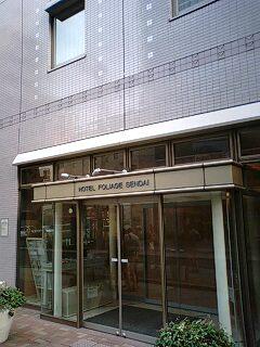 仙台ホテル (4)