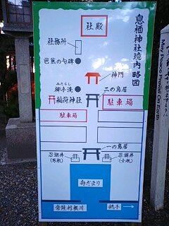 ikisoku (8)