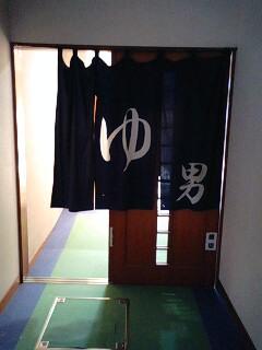 yu-po-tohasaki (2)