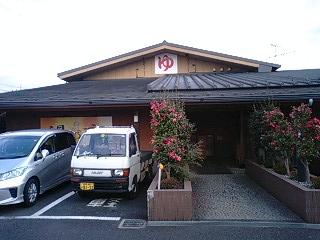 yunokakamaga (1)