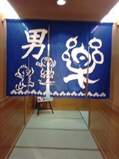 yunokakamaga (4)