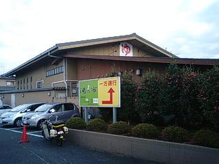 yunokakamaga.jpg