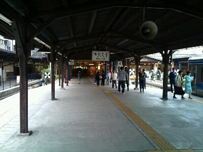 iphone_20110917204011.jpg