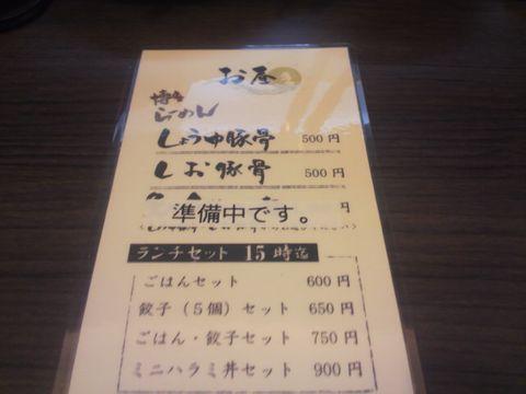 2011101912210000.jpg