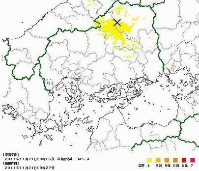 広島県北地震