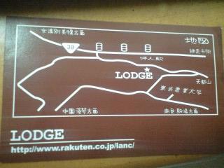 LODGH地図