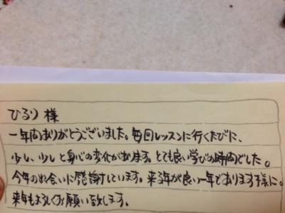 蜀咏悄+2_convert_20131228070128
