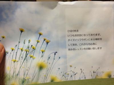 daizu+002_convert_20130726004937.jpg