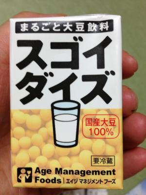 daizu+003_convert_20130726005029.jpg