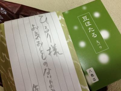 rousoku+001_convert_20130729115603.jpg