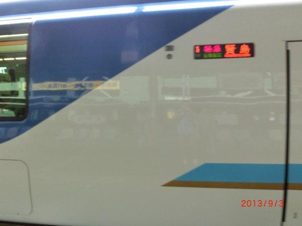 CIMG4128ki.jpg